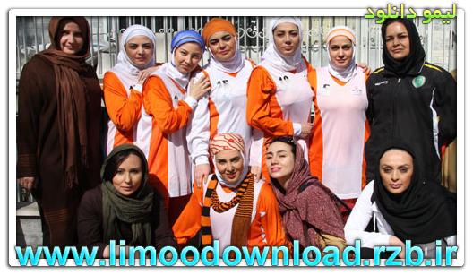 تیم والیبال زنان هنرمندان به زندان رفت !+عکس