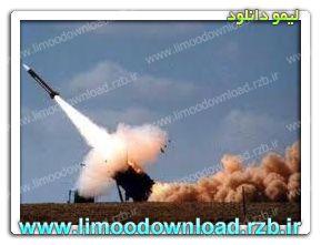 وحشت در اسرائیل با موشکهای ایرانی حماس