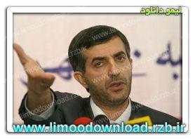 تکذیبیه دولت در مورد رحیم مشایی