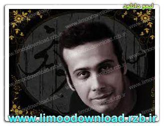پسر خوب موسیقی ایران پدر شد