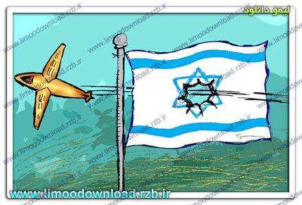 تصاویر ارسالی پهباد از اسرائیل در اختیار ایران
