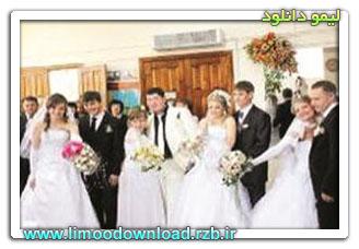 ازدواج همزمان ۴ برادر روسی + عکس