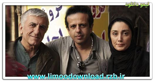 عکس یادگاری هدیه تهرانی و رضا کیانیان