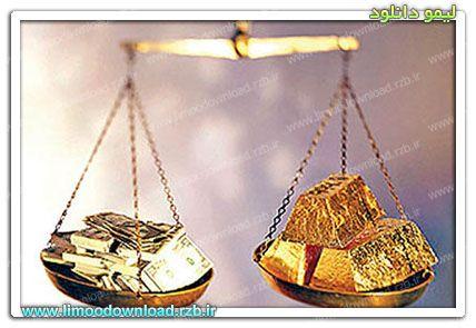 قیمت طلا و سکه و نرخ ارز ۱۷ آبان ۹۱