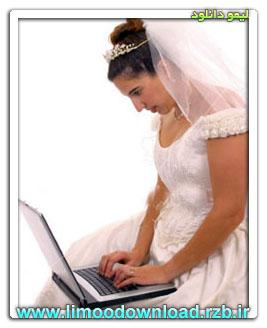 مراسم عقد و مهریه دختران اینترنتی