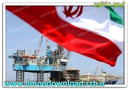 توافق جدید نفتی بین تهران و پکن
