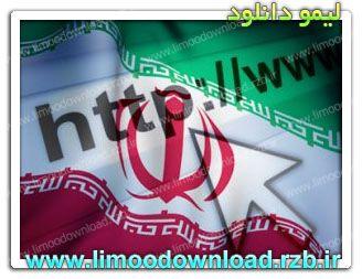 اعلام قیمت اتصال به اینترنت ملی
