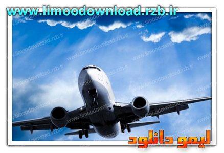 نرخ جدید بلیت های هواپیمای داخلی