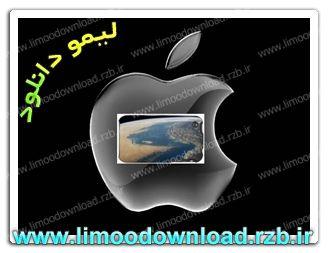 """تلاش برای تغییر نام """"خلیج فارس"""" در محصولات اپل"""