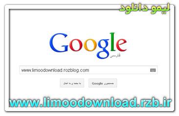 سود گوگل از ارتباط با ایرانیان چقدر است؟