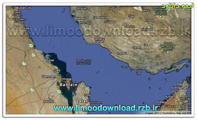 برگشت نام خلیج فارس به گوگل +عکس